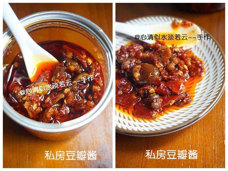 水煮火锅丸子---夏天喜欢无辣不欢
