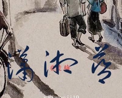 张爱玲为什么没有在香港安身立