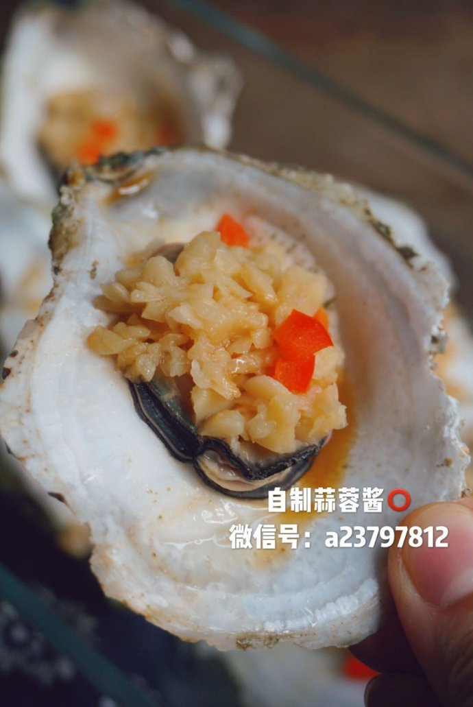 黄金蒜蓉蒸生蚝----夏天不吃它是不可能的