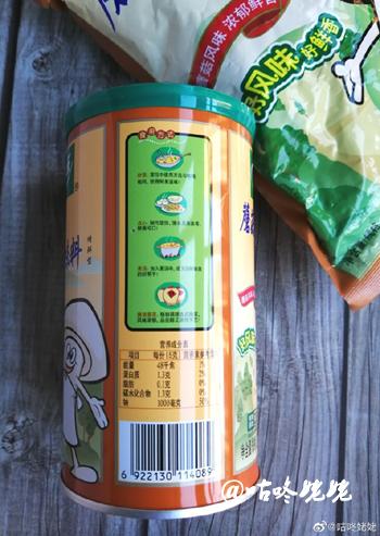 【茄子肉末卤面】:简单解暑又好吃