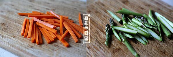 夏日清爽时蔬料理鲜味浓--【菌菇蔬食小炒皇】