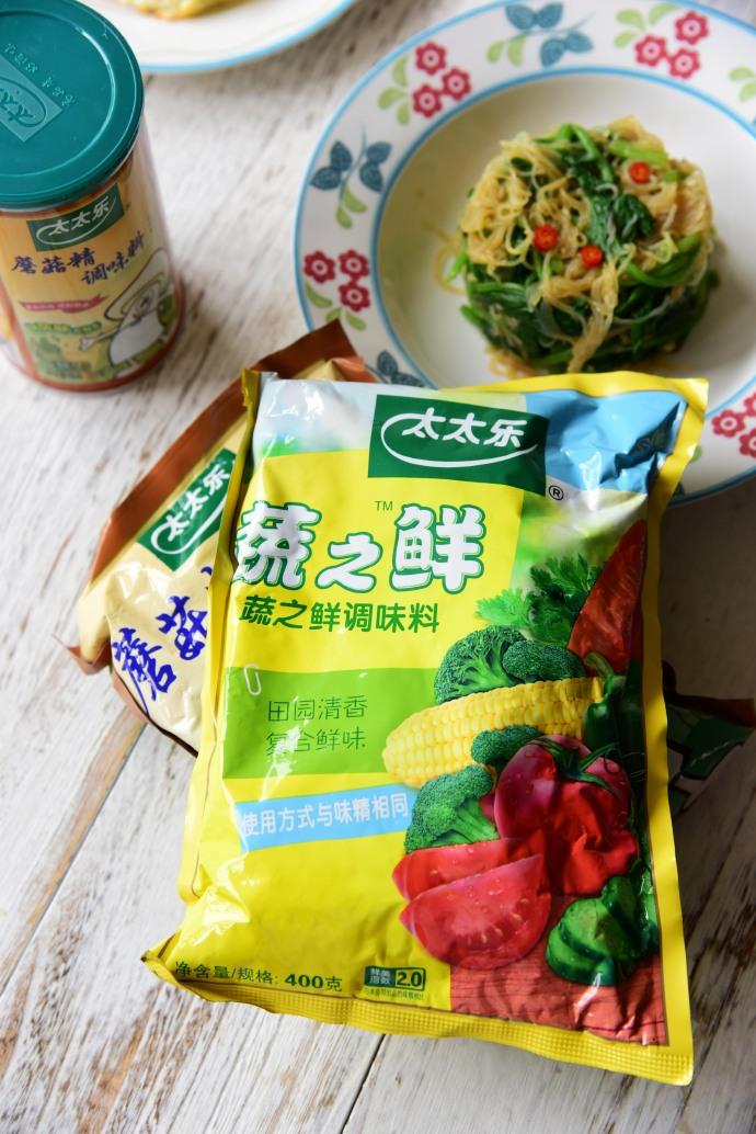 【菠菜拌粉丝】如何让素菜更好吃的秘诀(晒奖)
