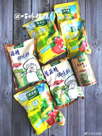 【紫菜清汤面】:简单省事味道鲜美