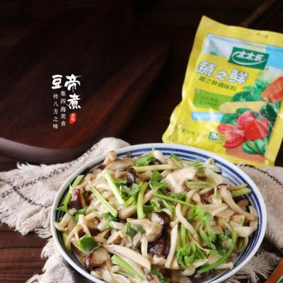 即使没有肉,此菜依然好吃亮眼,健康食材三菌菇试试