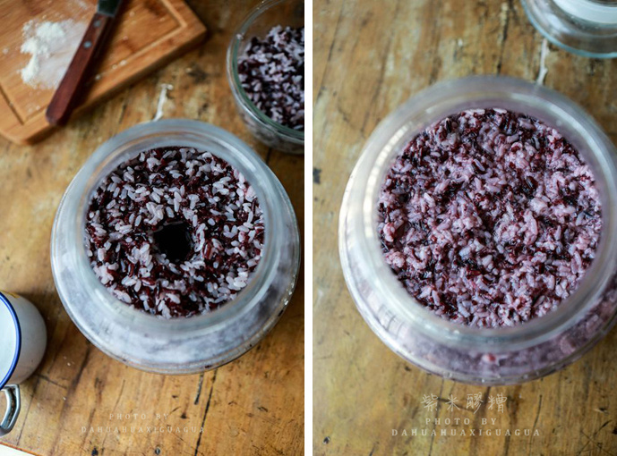 《紫米醪糟》&《紫米醪糟三鲜冰粉》