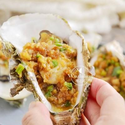 【黄金蒜蓉生蚝】蒸一蒸,鲜美原味,人人都爱吃