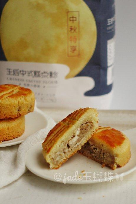 法式風情【香草栗蓉乳酪月餅】