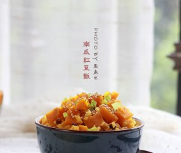 秋天专属的南瓜红豆饭,营养低脂越吃越香,还能润肠袪燥