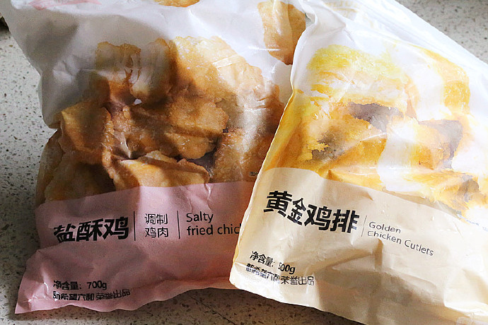 黄金鸡排色拉卷-开学季快手早餐