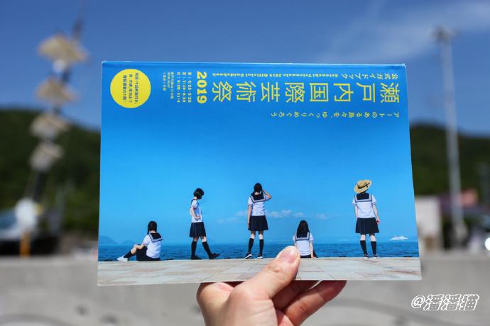 三年等一回,濑户内国际艺术节秋季展,我们再出发