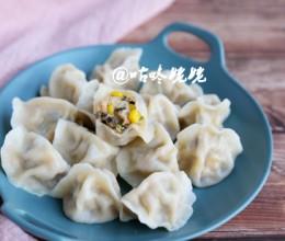 【玉米猪肉水饺】:能补充粗粮的水饺