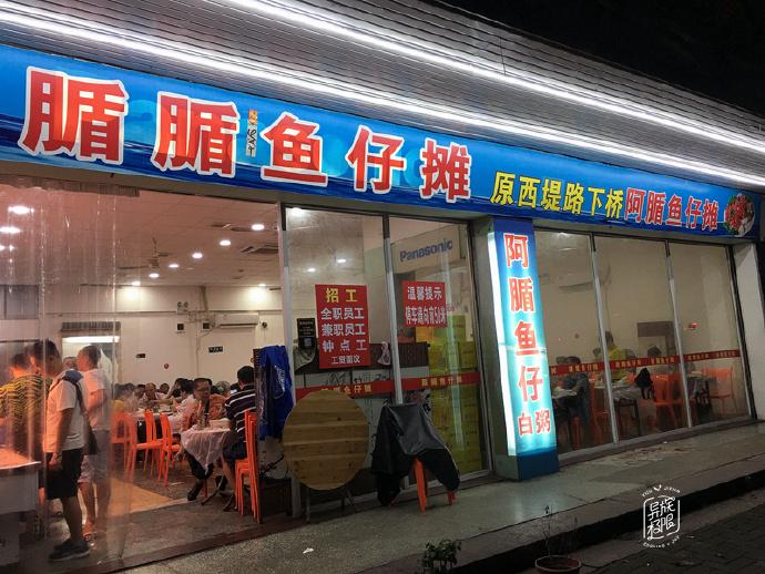 中秋节将至,家庭聚会,6人吃一大桌海鲜,不到280元,比肉值
