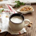 白露过后早餐要常吃它,每天一杯,能量满满,全家人都合适