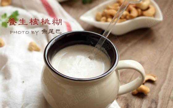 白露過后早餐要常吃它,每天一杯,能量滿滿,全家人都合適