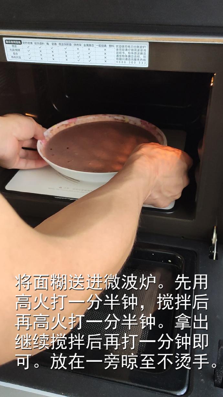 回味無窮的可可蔓越莓冰皮月餅