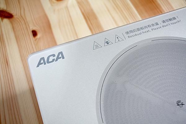 桃胶雪莲子银耳羹--ACA静音双环电陶炉测评