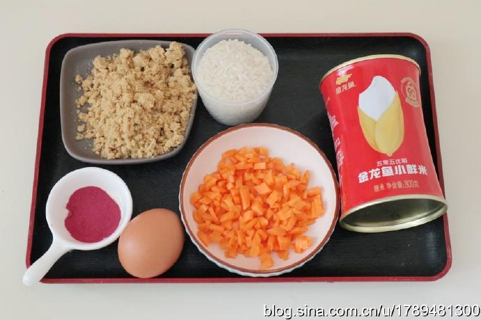 【滋养肉松饭团】加点料,帮助消化,孩子更爱吃