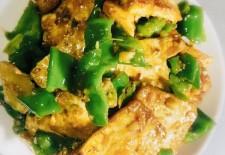 青椒燜豆腐
