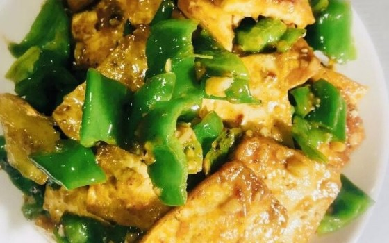 青椒燜豆腐(青椒燜豆腐)