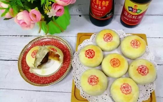中秋美食-黑胡椒牛肉月饼