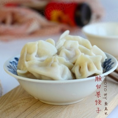 酸白菜饺子