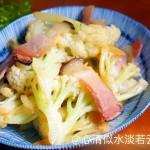 腊肉干煸菜花