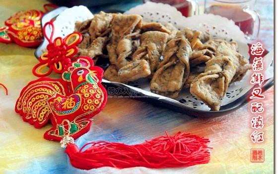 麻香海藻炸排叉配滇红茶