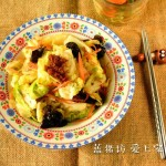 XO酱炒包菜