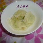 鸡蛋西葫芦馅饺子