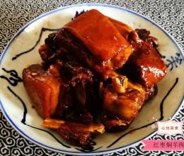 红枣焖羊肉--温补气血美容养颜