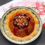 甜盘子--陕西菜