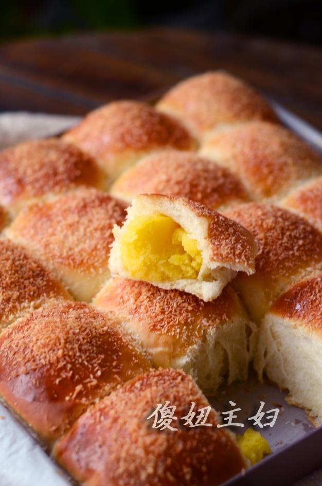 椰蓉奶皇面包