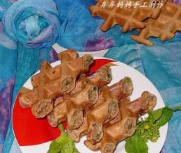葱香灯影牛肉松饼