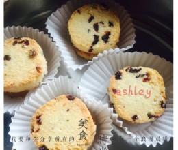 蔓越莓椰蓉酥饼