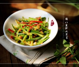 腊八豆拌水芹菜