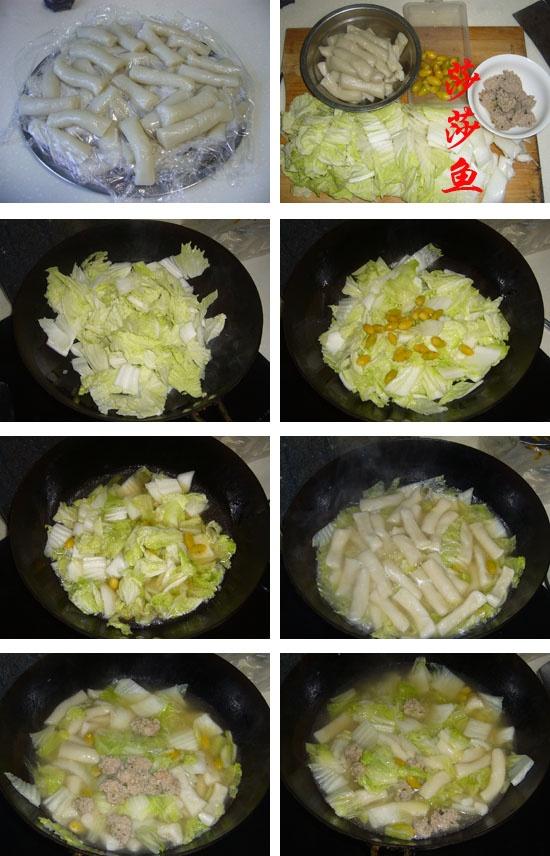 年糕怎么做好吃-白菜年糕汤