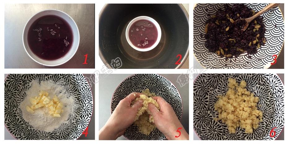 酥粒紫米葡萄包