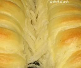 山楂酱黑芝麻面包
