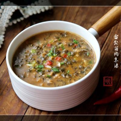 雷公菌肉末汤