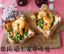 虾仁豌豆华夫碗