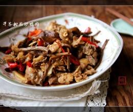 干茶树菇炒鸭肉