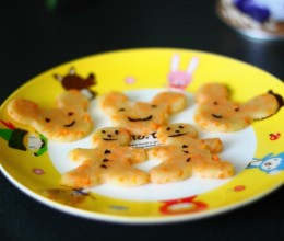 胡萝卜迷你小饼