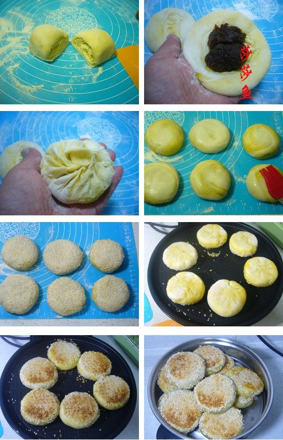 电饼铛食谱-枣泥酥饼