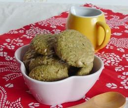 抹茶花生仁酥饼