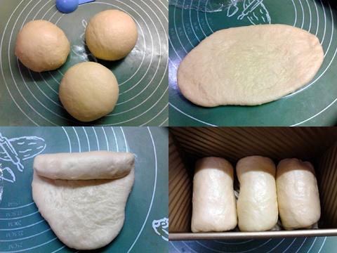北海道土司