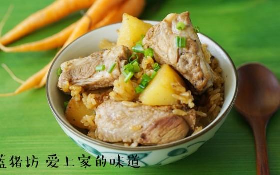 电饭锅食谱-排骨焖饭