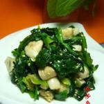 菠菜拌蘑菇