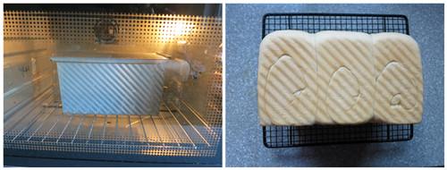 黑米奶酪面包