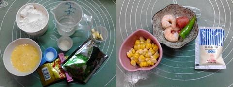 虾仁玉米面包