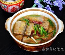 大葱带鱼煲